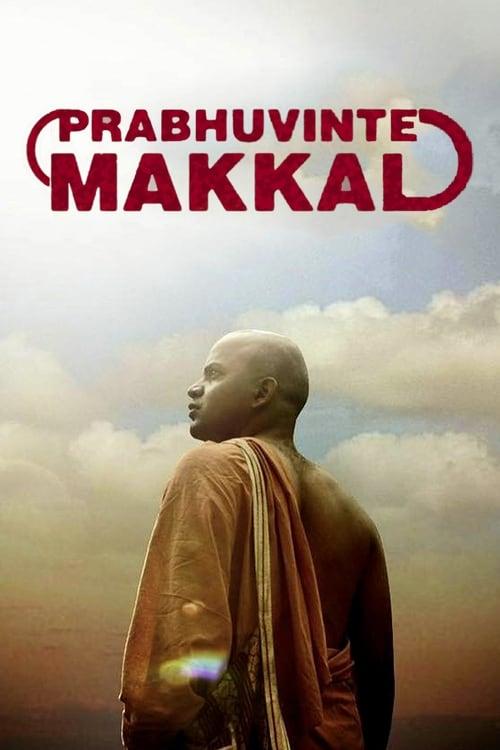 Prabhuvinte Makkal