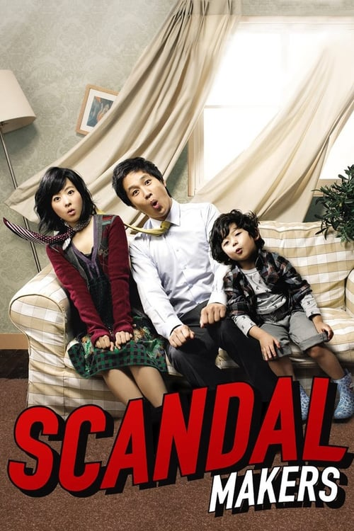 Scandal Makers