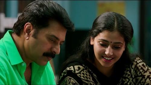 Oru Kuttanadan Blog Malayalam Full Movie Download