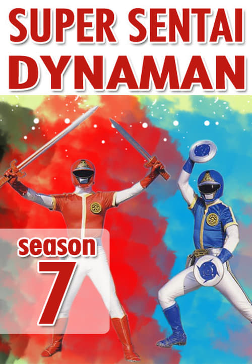 Watch Super Sentai Season 7 in English Online Free