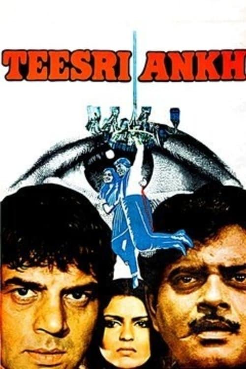 Teesri Aankh