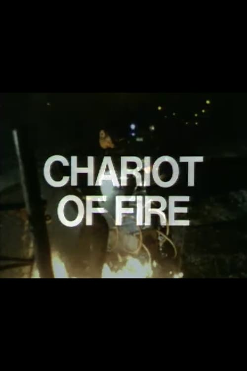 Chariot of Fire