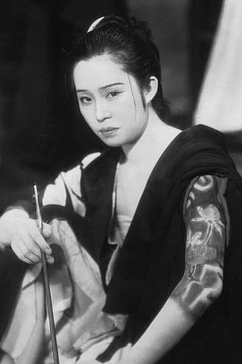 Komako Hara