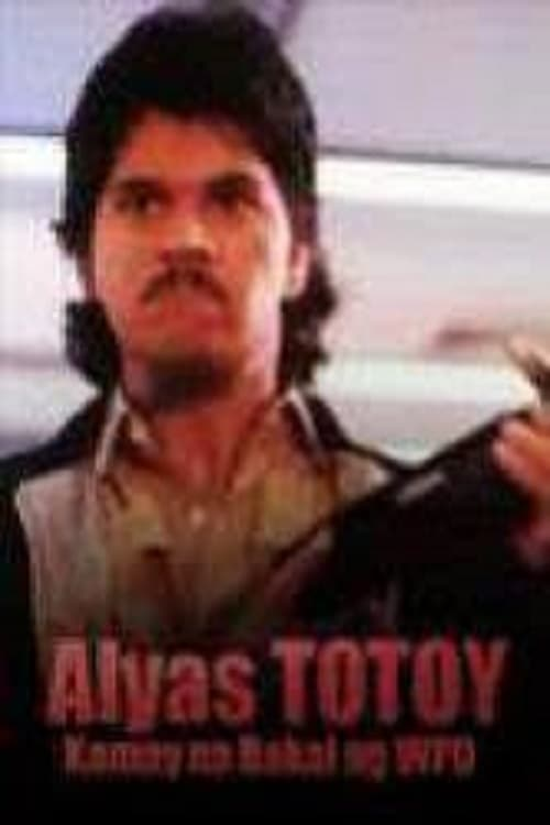 Alyas Totoy: Kamay Na Bakal Ng WPD