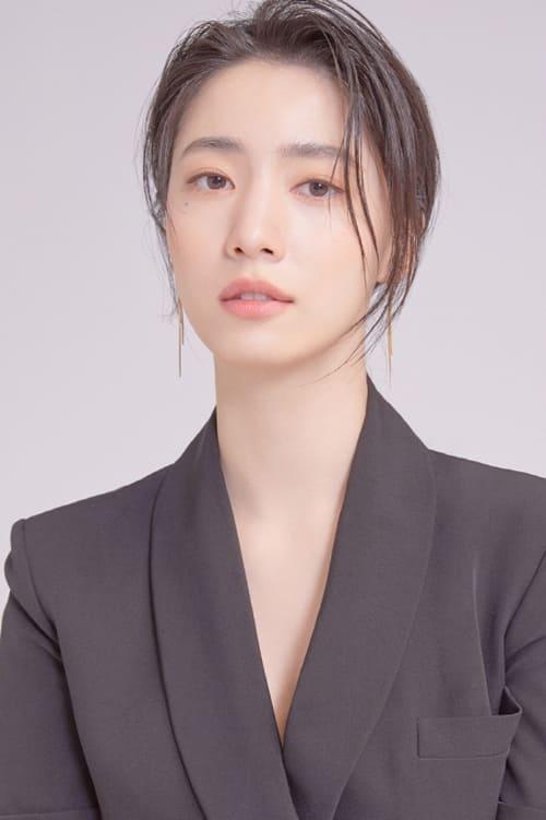 Jung Woo Yeon