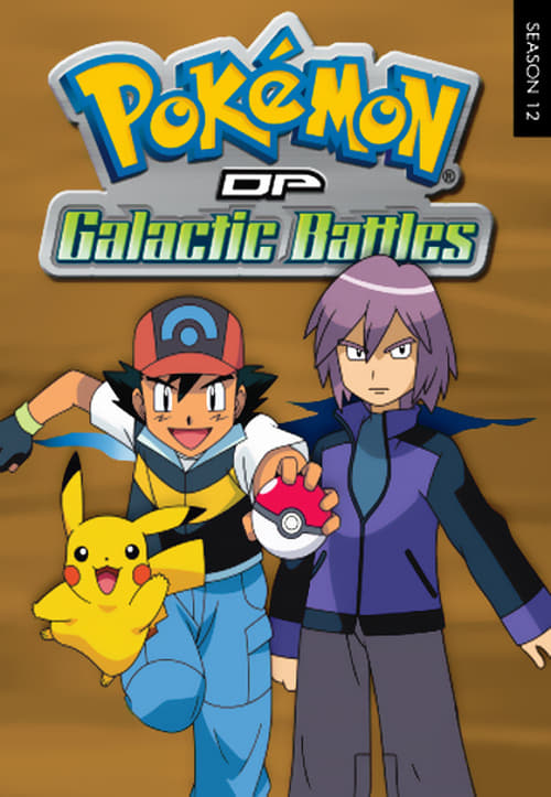 Pokémon - Diamond and Pearl: Galactic Battles