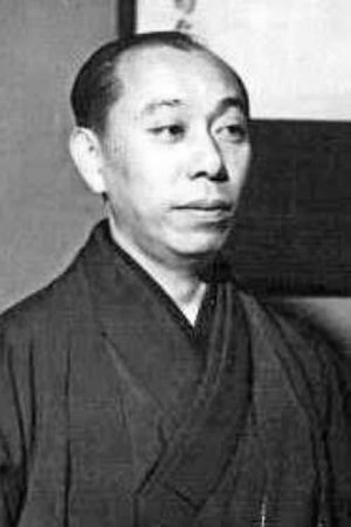 Kikugorô Onoe