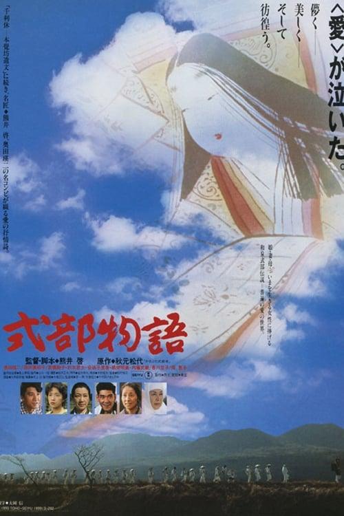 Shikibu monogatari