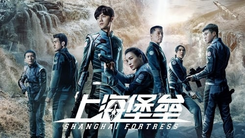 Shanghai Fortress Poster