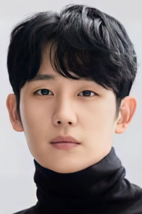 Jung Hae-in