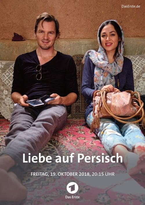 Liebe auf Persisch