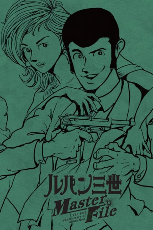 Lupin the Third: Master File