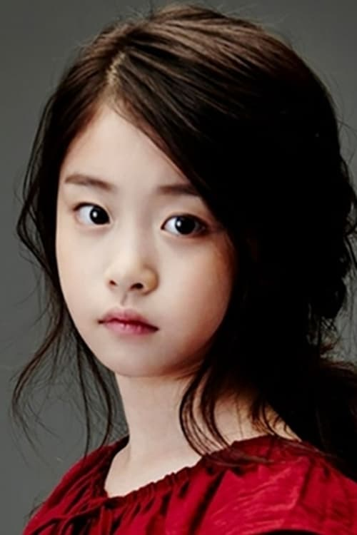 Lee Na-Yoon