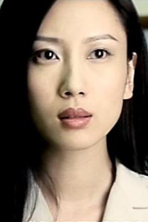 Iris Chai