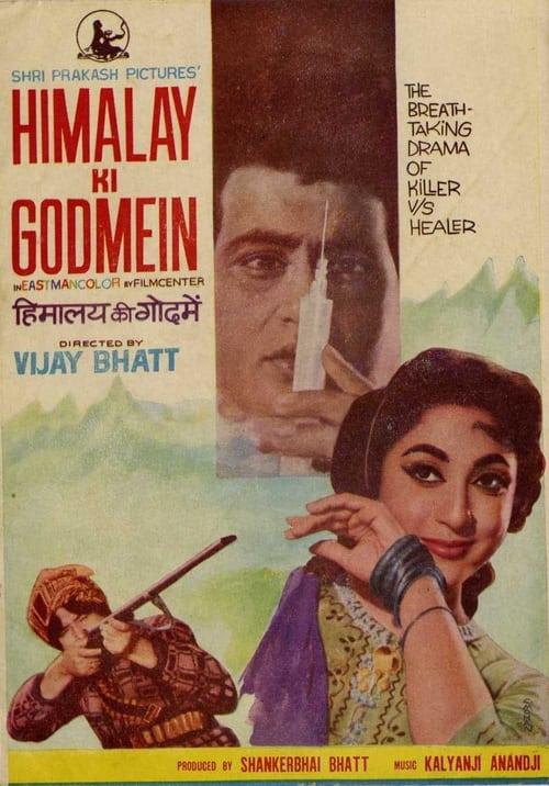 Himalay Ki Godmein