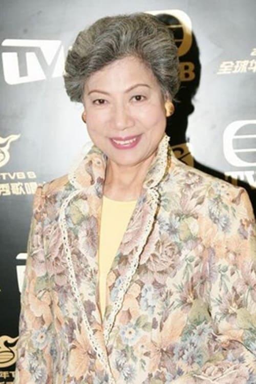 Helena Law Lan
