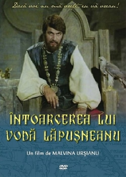 The Return of King Lapusneanu