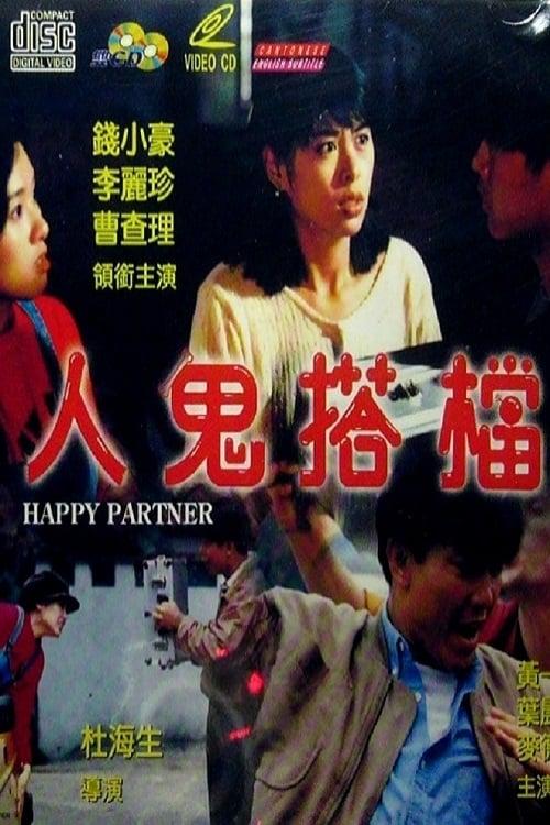 Happy Partner