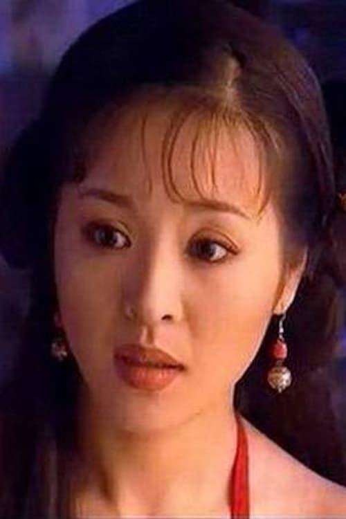 Hu Tiange