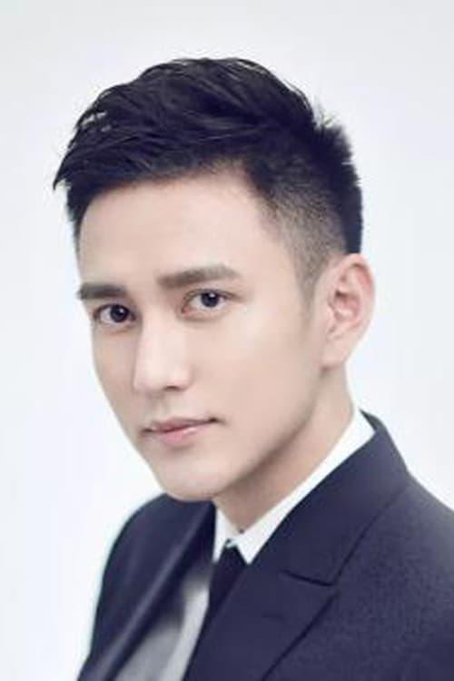 Wang Renjun