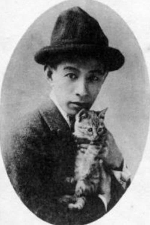 Yutaka Mimasu