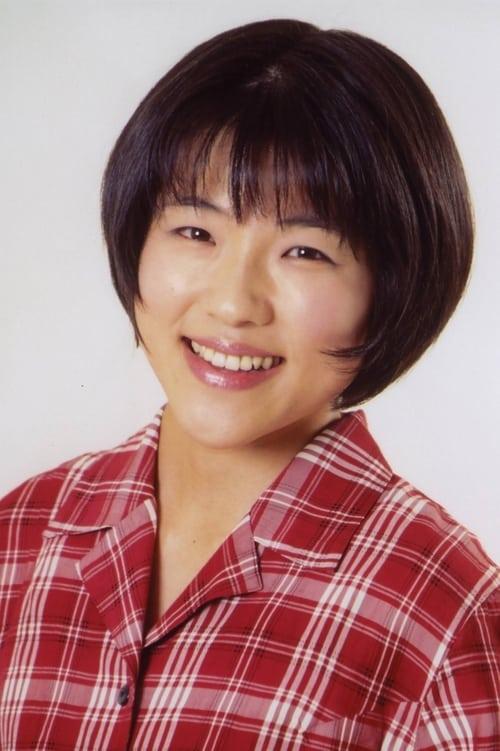 Tomoko Kotani