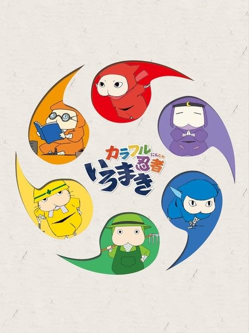 Colorful Ninja Iromaki