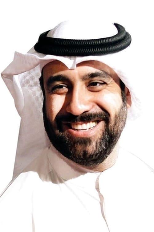Khalid Ameen