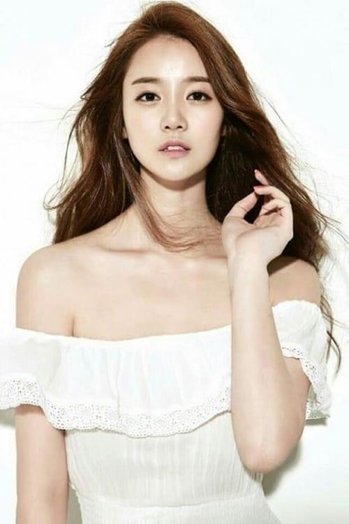Shin Go Eun