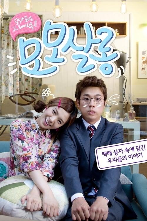 Watch Momo Salon Full Movie Download