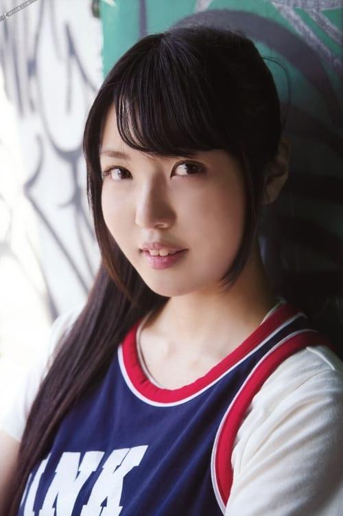 Yuka Otsubo
