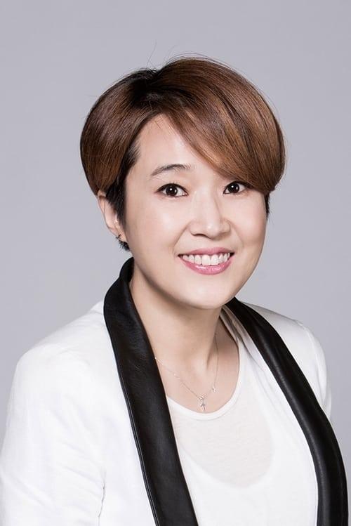 Song Eun-yi