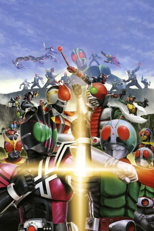 Kamen Rider Kamen Rider