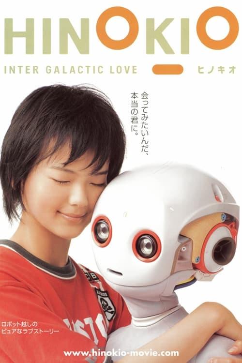 Hinokio: Inter Galactic Love