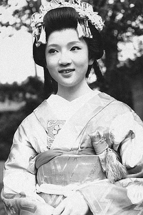 Kikuko Hojo