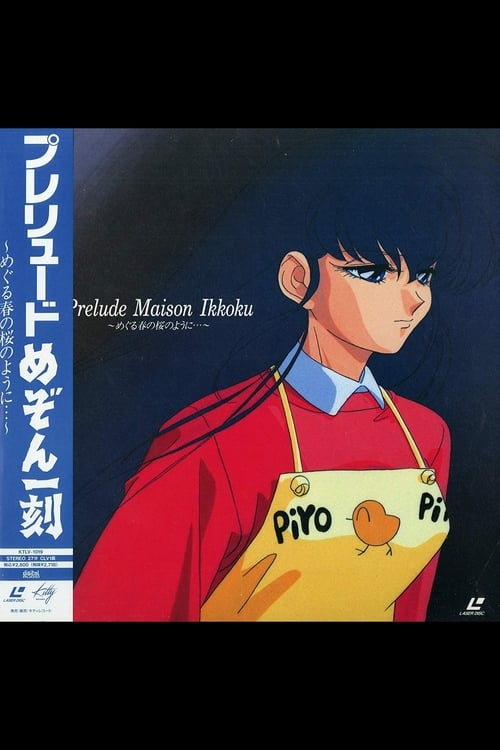 Prelude Maison Ikkoku: When the Cherry Blossoms Return in the Spring