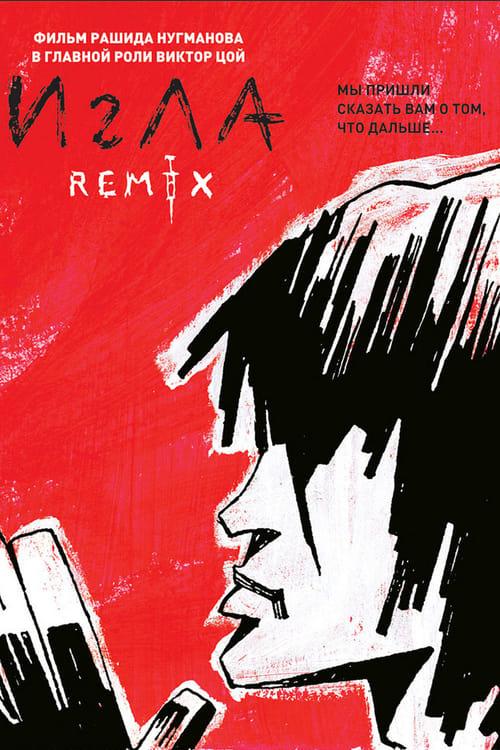 The Needle Remix