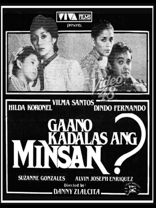 Gaano Kadalas Ang Minsan?