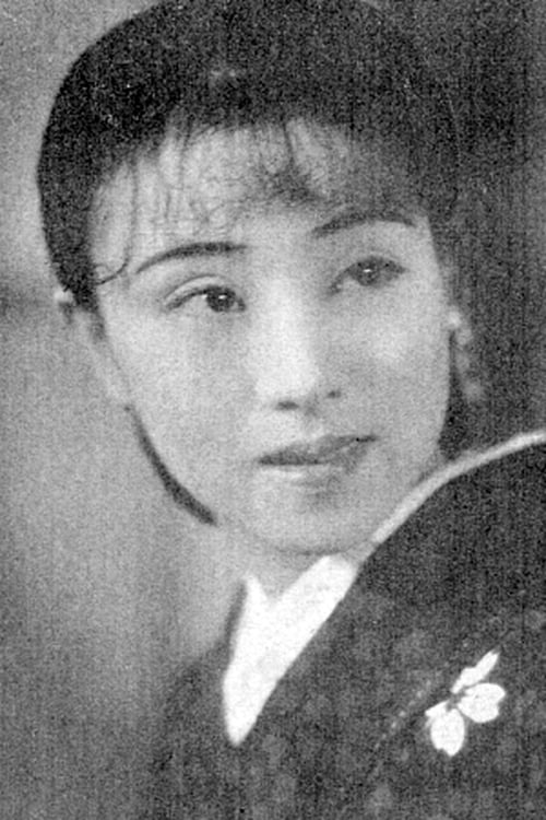 Fujiko Fukamizu