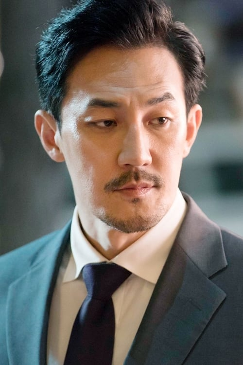 Han Jung-soo