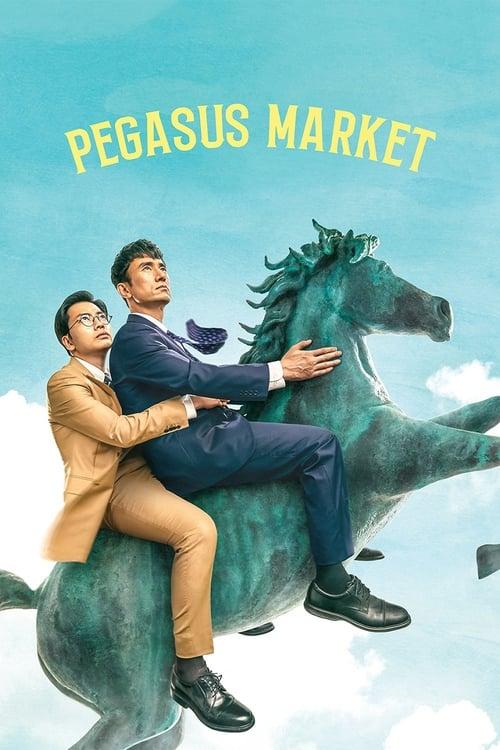 Watch Pegasus Market Full Movie Download
