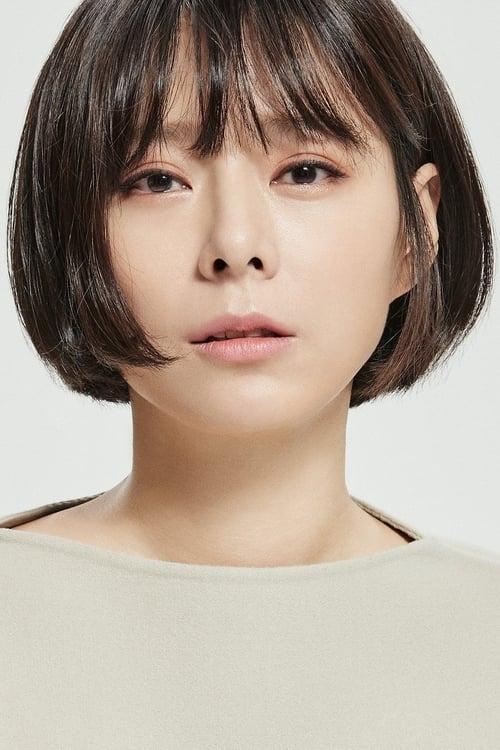Kim Na-mi
