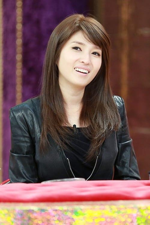 Kim Kyung-ran