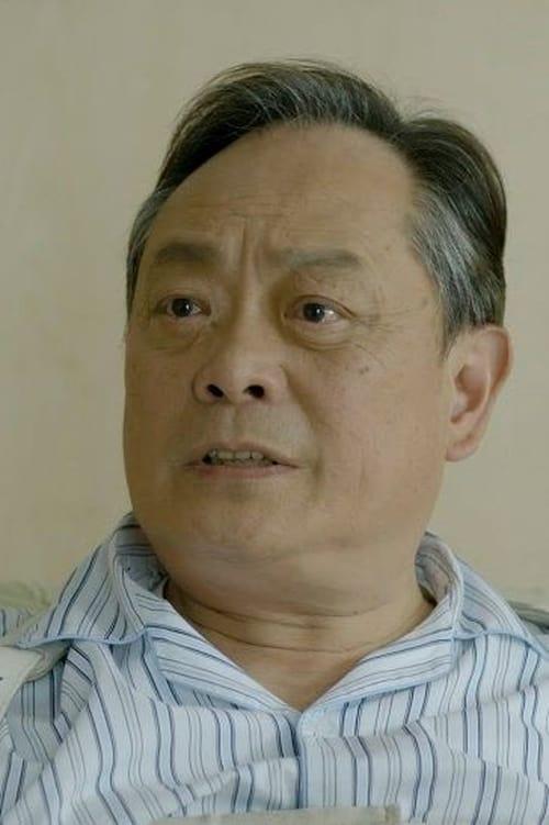 Chang Fu-Chien