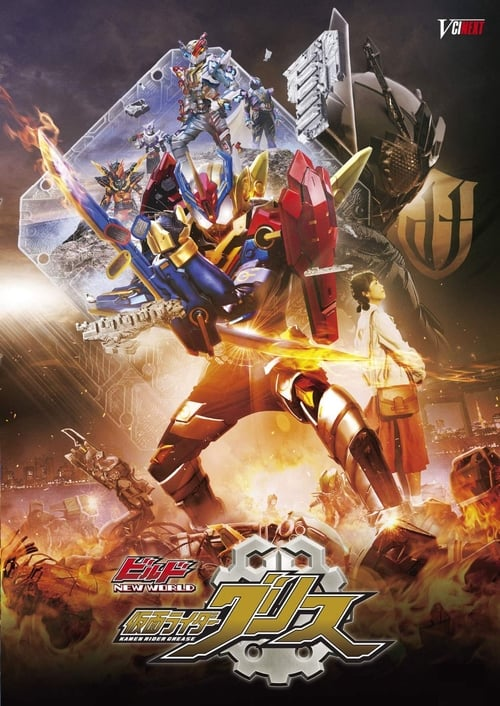 Watch Kamen Rider Build NEW WORLD: Kamen Rider Grease Full Movie Download