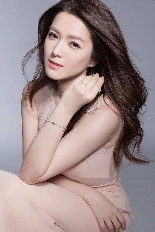 Christine Kuo Yun-Hui