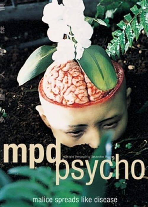 Multiple Personality Detective Psycho - Kazuhiko Amamiya Returns