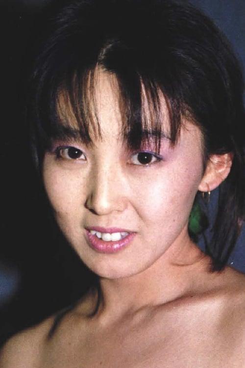 Kiyomi Itō