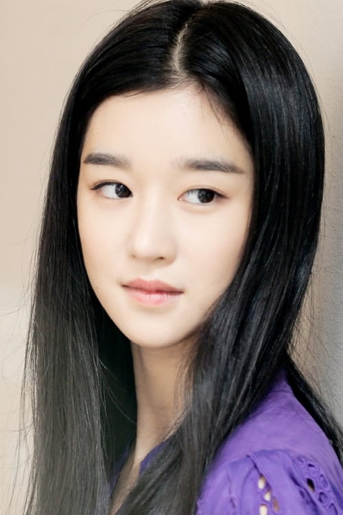 Seo Ye-ji