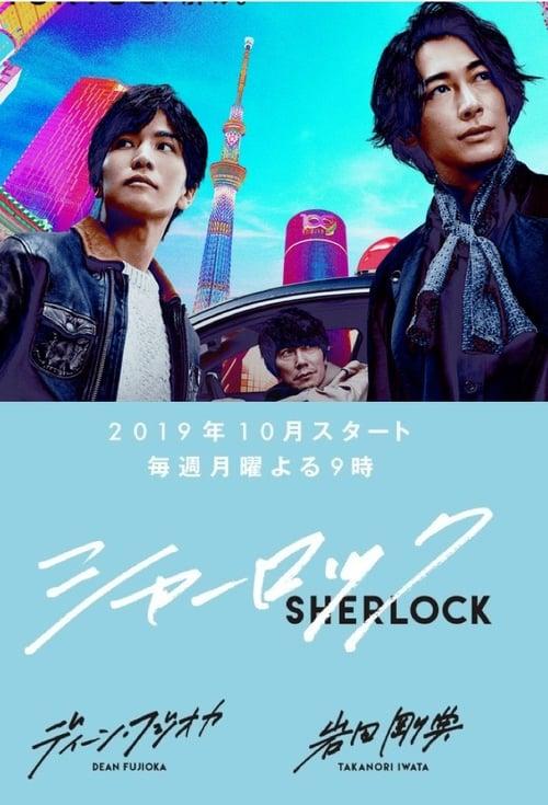 Sherlock: Untold Stories